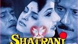 Индийский фильм-Шахматы(1993г) Митхун Чакраборти,Джухи Чавла,Джекки Шрофф