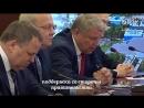 Путину пообещали создать «силиконовую тайгу»