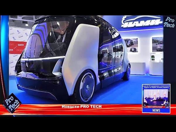 КамАЗ готов начать серийное производство беспилотных автомобилей в 2021-2022 году ➨ Новости России