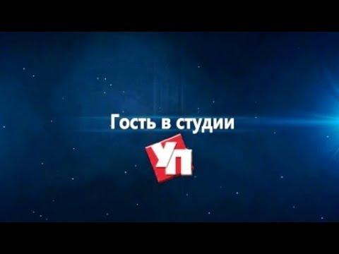 «Гость в студии». Сергей Седышев и Ильдар Бикчантаев об итогах первого круга