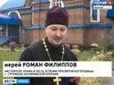 Рязанский священник обращается к пастве через стихи