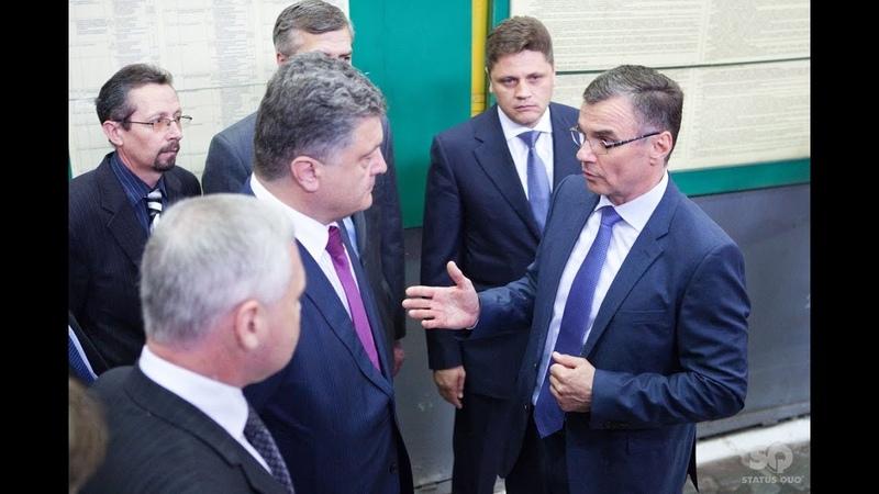Сейчас Да пошёл ты в Сраку Порох Порошенко Унизили пенсионеры Украины