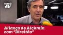 Aliança de Alckmin com Direitão pode ser vitória de Pirro Marco Antonio Villa