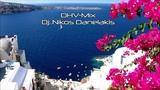 Deep House Vibes Mix - 42 - 2018 # Dj..Nikos Danelakis # Best of Deep Chill House #
