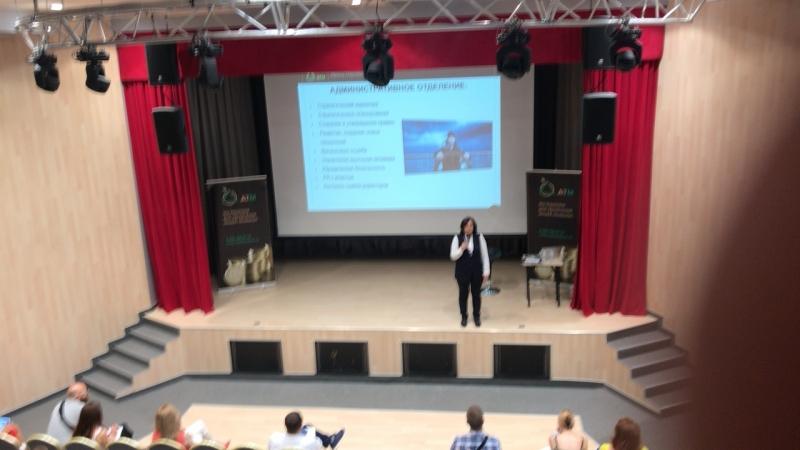 Семинар Ирины Нарчемашвили - 15 точных действий по созданию дохода компании