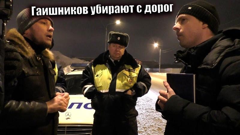 Гаишников начали убирать с дорог Кто придет на смену ДПС
