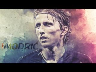 Luka Modric 2018 ● Perfect 10 ● Ballon dOr