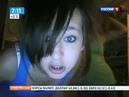 Утро России. Эфир от 21.10.2014