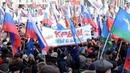 Кемерово Без жертв не обойтись, Крым Наш! Митинг в поддержку военной агрессии проти Украины