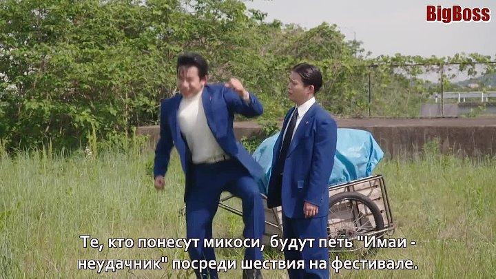Сегодня и начну! (Kyou kara Ore wa) - 01/10 (рус.саб)