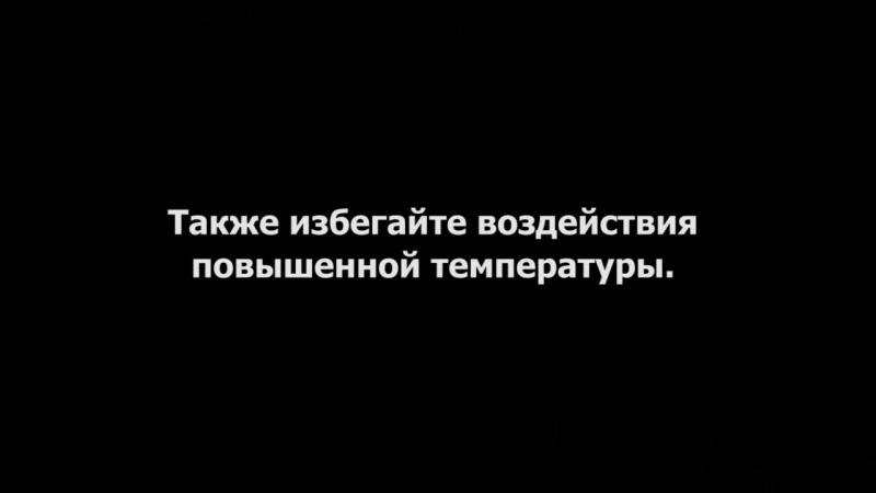 МЧС предупреждает - 19.05 ВЫСОКАЯ ПОЖАРНАЯ ОПАСНОСТЬ (12)