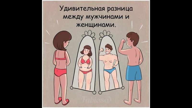 Я даже не знала, что женщины плачут втрое чаще мужчин!