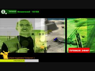 Command & Conquer: Generals - Zero Hour STREAM. ЛАЗЕРНЫЙ ВЫЗОВ ГЕНЕРАЛУ ЛЕНГ!