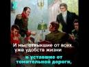 Декабристы на Урале