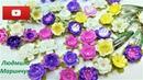 Маленькие цветочки из фоамирана для начинающих Small flowers of foamiran