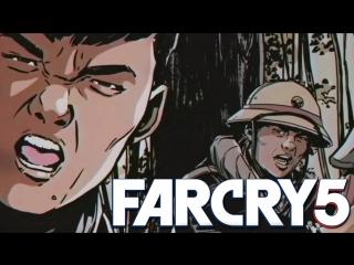 TheBrainDit FAR CRY 5  VIETNAM - ТЕМНОЕ ВРЕМЯ ПРИШЛО! #1 (DLC)
