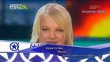 Ирина Ортман Меняю Фабрика Звезд 3 Отчетный Концерт