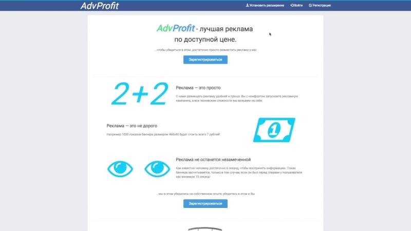 ЗАРАБОТОК НА АВТОМАТЕ БЕЗ ВЛОЖЕНИЙ: advprofit.ru/?ref=11500