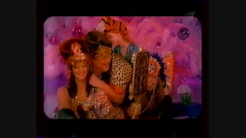 (staroetv.su) Новогоднее промо (Первый канал, 05.01.2005)