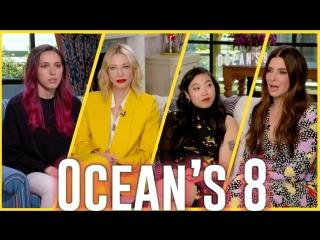 МОЕ ИНТЕРВЬЮ C: Кейт Бланшетт, Аквафина и Сандра Буллок / OCEAN'S 8