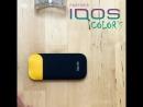Как правильно клеить наклейку на iQOS