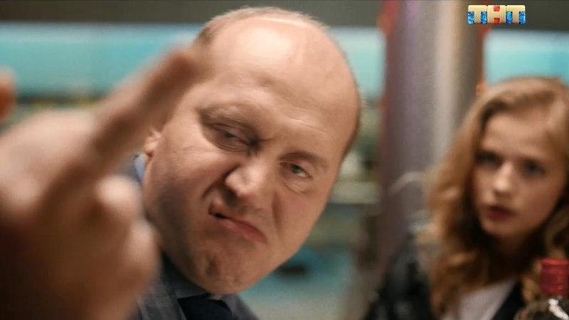 Полицейский с Рублёвки (3 сезон, 6 серия)