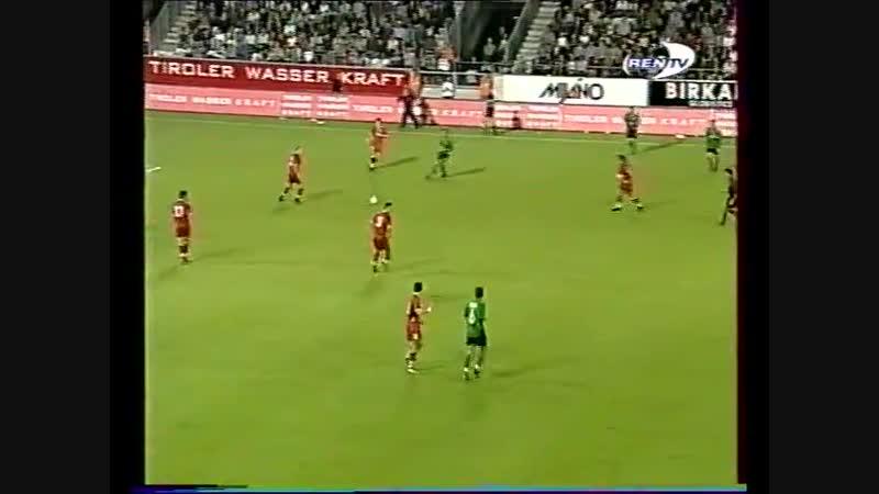 2001.08.22 Квалификация ЛЧ 2001-2002. Тироль - Локомотив