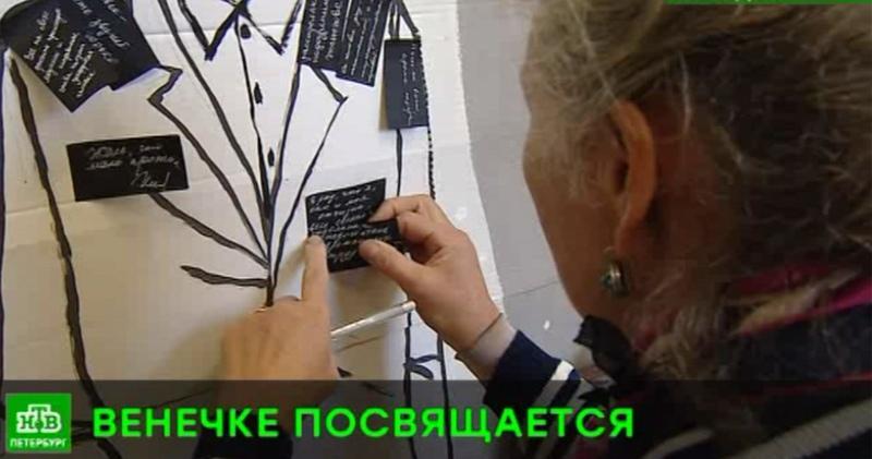 В честь юбилея Венедикта Ерофеева петербургскую библиотеку украсили цитатами из знаменитой поэмы