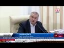 Заседание Совета министров РК отставка министра транспорта и «красный террор»