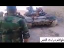 Сирийская армия перебрасывает Т-90 к Растанскому котлу (29 апреля 2018) :