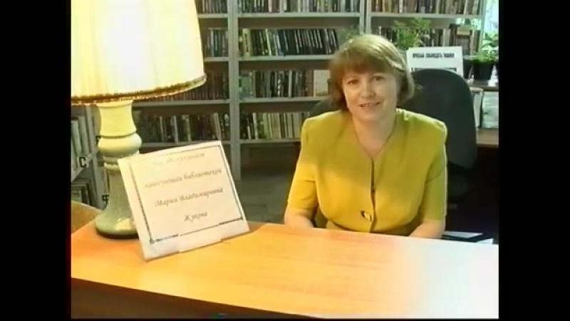Вести Московского Выпуск 18 2005 г