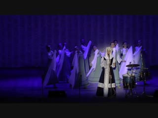 Елена Курбанова, ансамбль танца