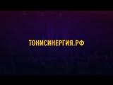 Семинар Тони Роббинса в России - Москва, СК «Олимпийский» - 1 сентября 2018 - СИНЕРГИЯ 0+