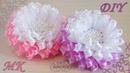 🌺 Цветы канзаши из узкой ленты. МК/DIY 👐