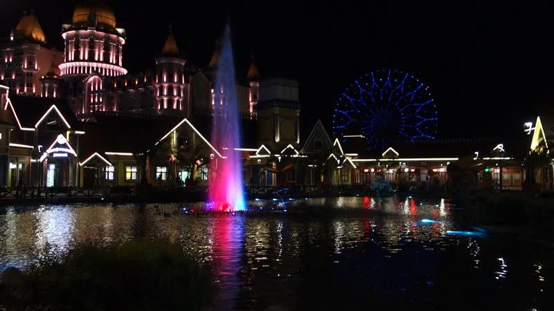 Вечер Сочи парк