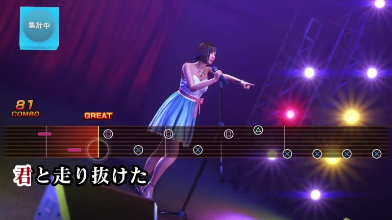 Ryu Ga Gotoku 6 Karaoke Bran New Stage