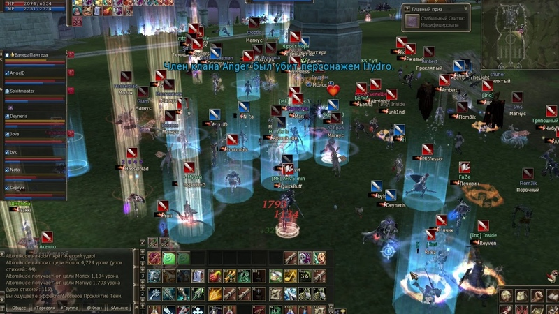 Lineage 2 Classic Habber | Paagrio | Siege 02.12.2018