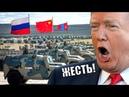 РОССИЯ СИЛЬНЕЕ США КИТАЙСКИЕ ЭКСПЕРТЫ ДОКАЗАЛИ
