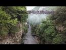 No Fear Аргунское ущелье Нихалоевские водопады 60м