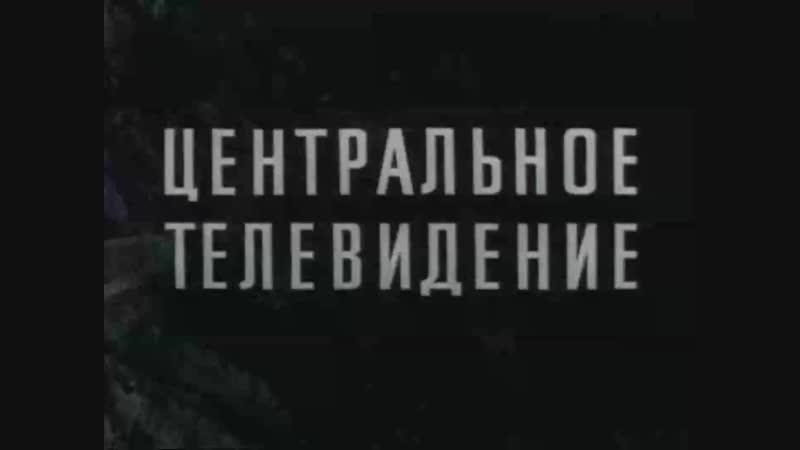 Угрюм-река • Серия 2