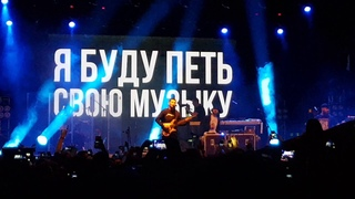 Noize MC - Панелька (cover Хаски) | ГлавClub 26.11.2018 #ябудупетьсвоюмузык