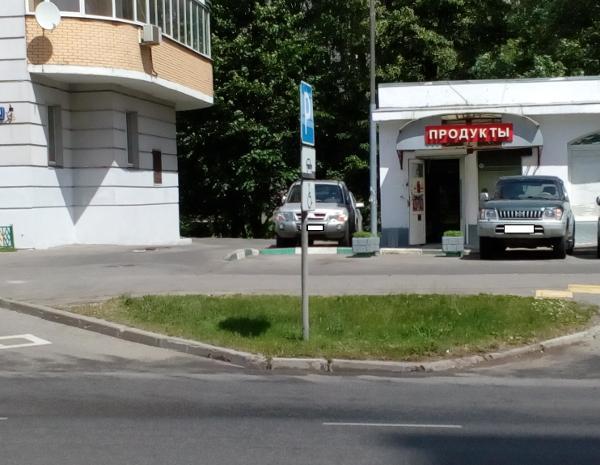 Дорожные знаки привели в порядок на Петрозаводской улице