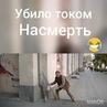 """Maksim on Instagram 😂😂😂😂21 vek 21 96Подписывайтесь@21 vek 21 96 Самые свежие видео у нас…"""""""
