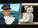 Смотрите документальное кино в эфире «Рифей-ТВ»