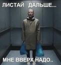 Вячеслав Назаров фото #17