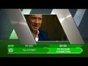 НТВ-Беларусь. Отрывок эфира ( лого НТВ-А (4) и НТВ-Мир) (20.04.2019 18:59)
