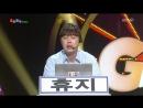 Gag Concert 180923 Episode 966