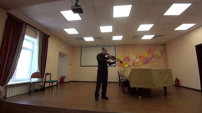 Hindemith Sonata for solo viola № 1 Op 25