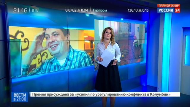Новости на Россия 24 • Манка и тихий час житель Новосибирска открыл детсад для взрослых