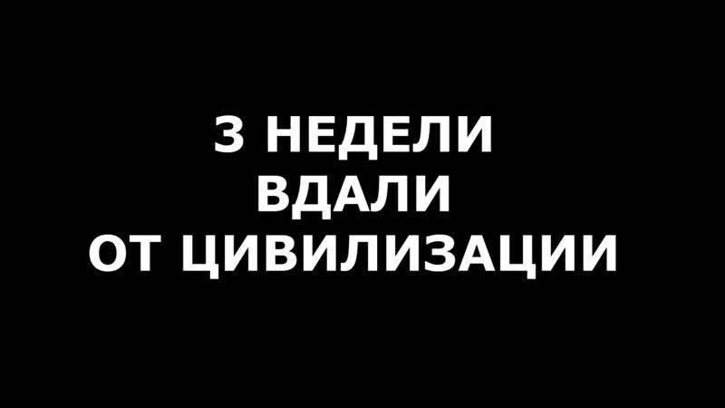 Западный Саян 2018 трейлер